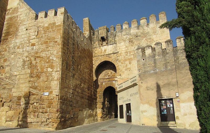 Puerta de Carmona
